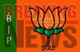 BREAKING: यूपी में दिग्गज भाजपा नेता की गोली लगने से मौत