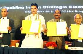 जयपुर समेत 6 शहरों में खुलेगा इसरो का केंद्र