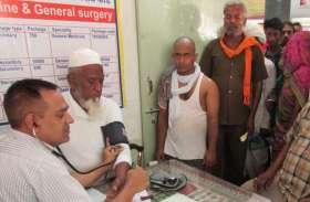 एक चिकित्सक के भरोसे सीएचसी, प्रतिदिन आ रहे तीन सौ से अधिक मरीज