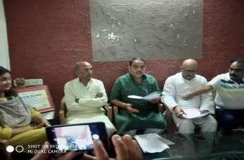 PM पर  BHU के राजनीतिकरण का आरोप, कांग्रेस ने कहा विश्वविद्यालय और काशी वासियों से मांगे माफी