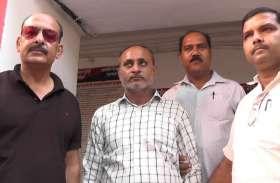 रिश्वतखोर लेखपाल को एंटी करप्शन टीम ने रंगे हाथ किया गिरफ्तार