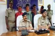 फूलपुर पुलिस ने चार लुटरों को किया गिरफ्तार, चोरी की बाइक, लैपटाप बरामद