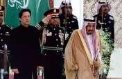 सऊदी अरब के किंग से मिले पाकिस्तान के प्रधानमंत्री इमरान खान