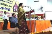 शिवाजी की आगरा यात्रा पर डॉ. रुचि चतुर्वेदी ये कविता सुनकर आप रोमांचित हो उठेंगे, देखें वीडियो
