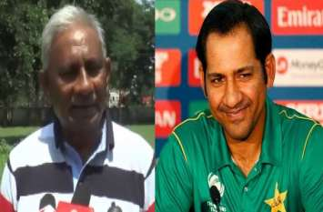 INDvPAK : पाकिस्तानी कप्तान सरफराज के इंडियन मामा की चाहत, भांजा लगाये शतक लेकिन जीते टीम इंडिया