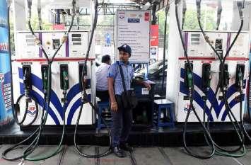 पेट्रोल-डीजल के मूल्य निर्धारण फार्मूले का नहीं होगा खुलासा, दिल्ली हाईकोर्ट ने खारिज की याचिका