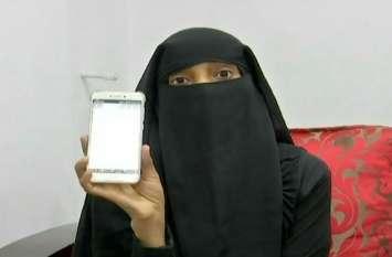 व्हाट्सएप पर ओमान से पति ने दिया तीन तलाक, महिला ने लगाई सुषमा स्वराज से गुहार