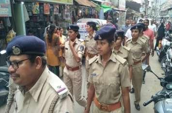 गणपति महोत्सव व मोहर्रम पर शहर में कड़ा सुरक्षा बंदोबस्त