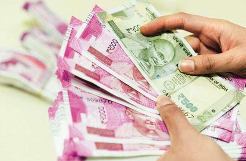 mp election news बिना नौकरी के युवाओं को मिलेंगे दस हजार रुपए हर महीना, जानिए कैसे