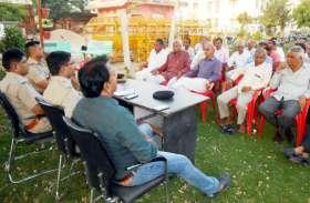 मालपुरा में सामुदायिक समन्वय समिति की हुई बैठक ,  एक-दूसरे के त्यौहार पर खुशियां बांटने की कही बात