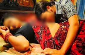 पत्नी के साथ रात में रोमांस कर रहा था प्रेमी, पति ने बेटे और 3 साथियों के साथ मिलकर दे दी खौफनाक मौत