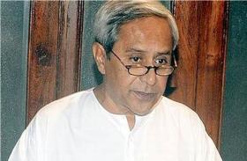 ओडिशा सरकार ने संविधान की प्रस्तावना में अहिंसा जोड़ने का प्रस्ताव भेजा