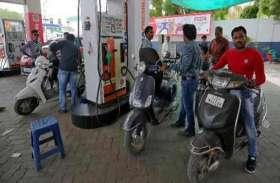 यहां से शुरू हुई पेट्रोल की तस्करी, मिल रहा इतने रुपए सस्ता कि सुनकर नहीं होगा यकीन