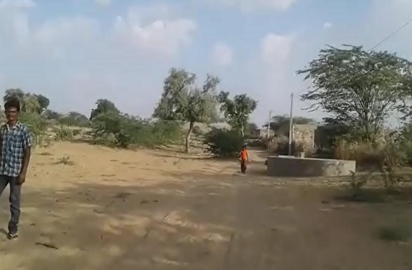 Video: राजस्थान में यहां 1451 गांव-ढाणियों में भयंकर सूखा, पेयजल की किल्लत
