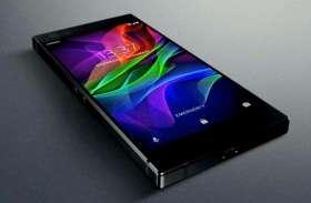 Razer Phone 2 गेमिंग स्मार्टफोन इस दिन होगा लॉन्च, जानें खूबियां
