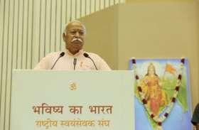जातीय ध्रुवीकरण के बीच संघ का हिंदुओं को संगठित करने पर बल