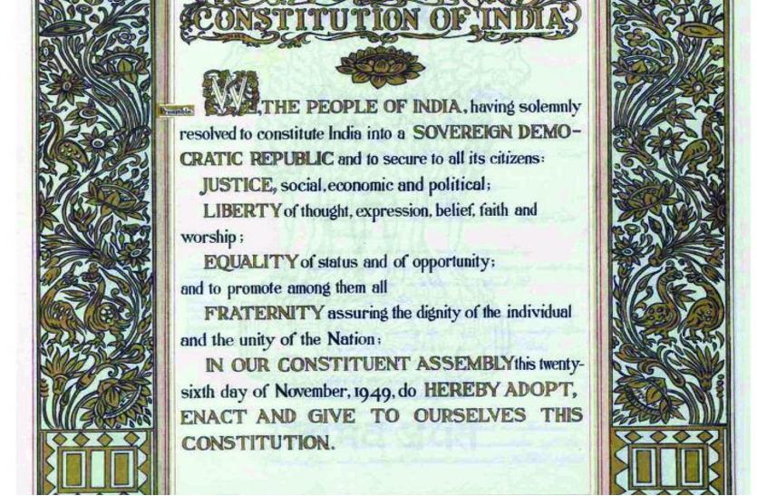 संविधान में संशोधन हुआ तो बिगड़ेगा माहौल : गजभिए