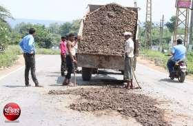 बांसवाड़ा : राज्यमंत्री के घर के पास ही घटिया सडक़ का निर्माण, चार माह में उखड़ी, दो बार हो गया पेचवर्क