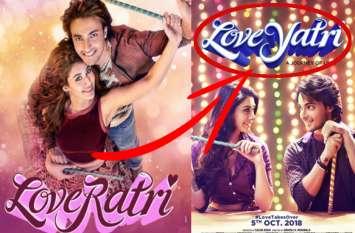 हिंदू संगठन के विरोध के कारण सलमान ने बदला 'लवरात्रि' का नाम! अब कहलाएगी- 'लवयात्री'