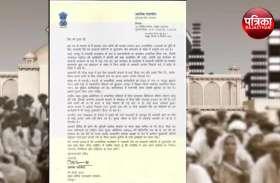 गहलोत ने भेजा मुख्य सचिव को पत्र: बीजेपी सरकार पर लगाए गंभीर आरोप, साथ ही साथ याद दिलाई ये खास बात