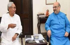2019 के सीट बंटवारे की घोषणा से पहले अमित शाह और नीतीश कुमार की अहम मुलाकात