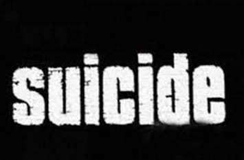 एमएससी की छात्रा ने की आत्महत्या