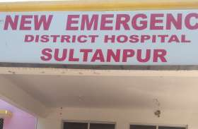 मच्छरों की भरमार, अस्पताल हो गया 'बीमार', ग्राम प्रधानों पर कस शिकंजा