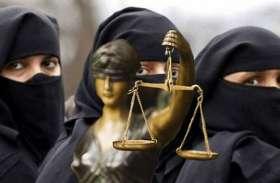 तीन तलाक बिल में ये हैं अहम तथ्य, जिनकी वजह से मुस्लिम महिलाआें को मिलेगाा न्याय