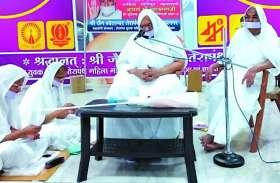 आचार्य तुलसी ने तेरापंथ को जैन धर्म का प्रतीक बनाया