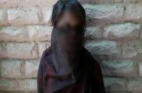 8 साल की बच्ची को अकेला पाकर दबंग ने की छेड़छाड़, पुलिस पर मामला रफा-दफा करने का दबाव बनाने का आरोप