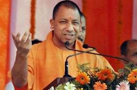 मुख्यमंत्री योगी आदित्यनाथ का बड़ा बयान, अब इस समाज को देना चाहते हैं आरक्षण