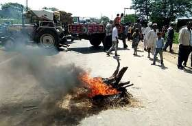 एनएच 113 पर ग्रामीणों ने लगाया जाम