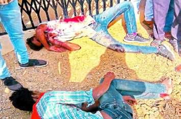 दुर्घटना में महिला सहित दो युवक घायल