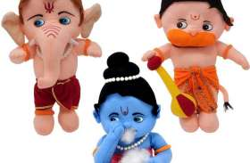 'भगवान कृष्ण, हनुमान और गणेश ही थे प्रबंध विज्ञान के जनक'