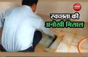 कर्नाटक: साफ-सफाई की जांच करने स्कूल पहुंचा ऑफिसर, देखा गंदा टॉयलेट तो खुद ही की सफाई