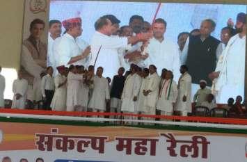 Rahul Gandhi LIVE: मंच पर राहुल-पायलट में लंबी मंत्रणा, भाषण सुनने से पहले ही कई लोग रवाना