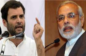 राहुल का PM मोदी पर 'वार', बोले- 'गली-गली में शोर है, हिंदुस्तान का चौकीदार चोर है', देखें पूरा भाषण