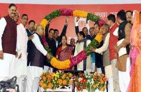 पांच वर्ष पूर्व CM वसुंधरा राजे ने अलवर की जनता से किए थे यह वादे, अब अलवर वासियों को है यह उम्मीदें