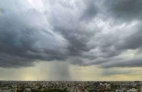 मौसम का अलर्टः अगले तीन दिन ओडिशा-तेलंगाना समेत देश के इलाकों में जमकर बरसेंगे बदरा