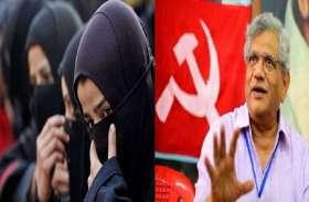 तीन तलाक पर अध्यादेशः सीपीएम ने कहा मोदी सरकार का यह कदम संसद को दरकिनार करने जैसा