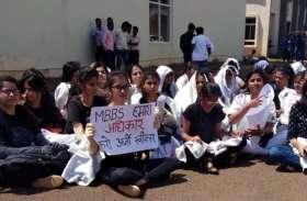 मेडिकल कॉलेज के एमडी ने छात्राओं से की धक्का-मुक्की और गालीगलौज