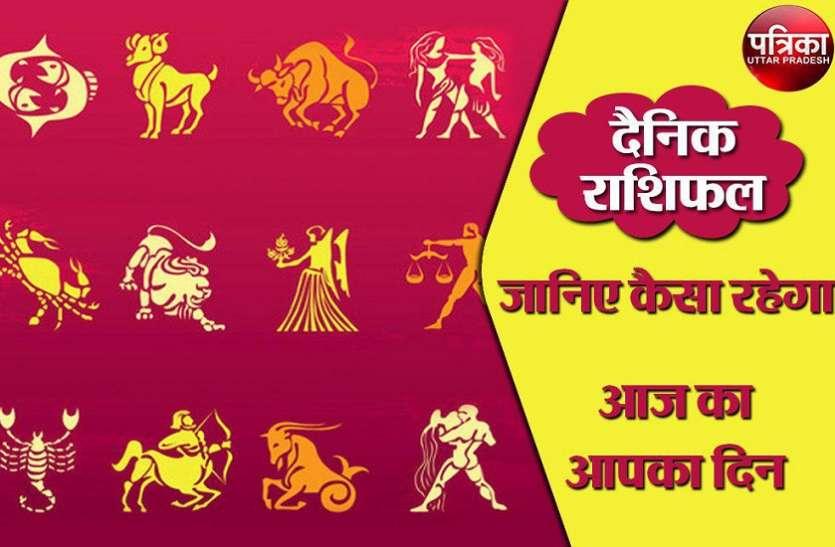 Rashifal 14 November 2018 in Hindi Daliy Horoscope 14th