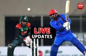 Asia cup: अफगानिस्तान ने बांग्लादेश को 136 रनों के विशाल अंतर से हराया