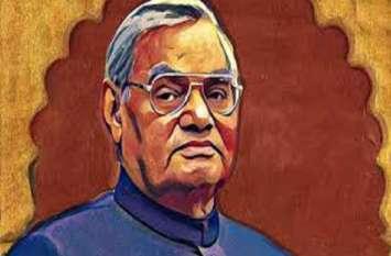 पूर्व प्रधानमंत्री अटल जी की गलत जन्मतिथि पढ़ रहे सरकारी बच्चे, 25 दिसम्बर की जगह लिख दी ये तारीख