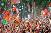 एट्रोसिटी एक्ट: भाजपा या कांग्रेस से वोट मांगने आए तो दिखा दो बाहर का रास्ता, पढ़िए सवर्ण समाज पार्टी की हुंकार