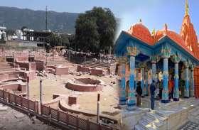 निखरेगा पुष्कर के ब्रह्मा मंदिर का स्वरूप, 24 करोड़ की लागत से हो रहा ये खास निर्माण, सीएम राजे के हाथों लोकार्पण की तैयारी!