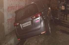 Breaking News : भाजपा नेता के पुत्र ने आधी रात कार से बाइक चालक को ठोका, एक गंभीर