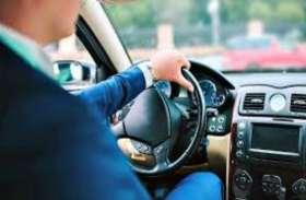 2 गुना माइलेज चाहिए तो ड्राइविंग में इन 5 बातों का हमेशा रखें ख्याल