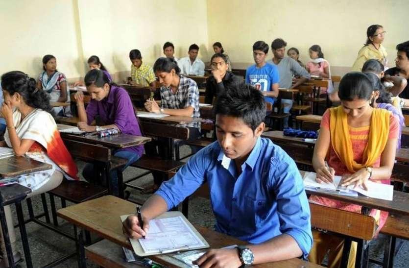 राजस्थान विश्वविद्यालय की मुख्य परीक्षा 2019 के लिए आवेदन प्रक्रिया आज से शुरू