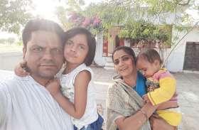 रमन रिछारिया आत्महत्या कांड में पुलिस की जांच नहीं बढ़ी आगे, यहां अटका है मामला